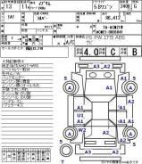 Колонка рулевая. Toyota: Ipsum, Avensis Verso, Picnic Verso, Tarago, Noah, Voxy, Previa, Estima Двигатели: 2AZFE, 1AZFE, 1AZFSE, 2AZFXE