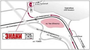 Маска дорожного знака 3.2 Движение запрещено (желтая)