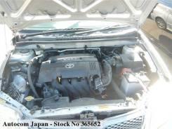 Крышка двигателя. Toyota: Vitz, Premio, Corolla Axio, Corolla Runx, Ractis, Auris, Allex, Corolla Rumion, Allion, Sienta, ist, Corolla Fielder, Coroll...