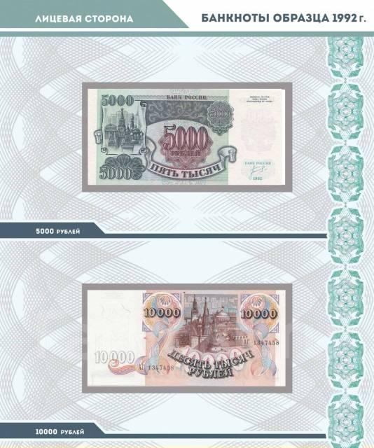 Альбом для банкнот ч дизайн 100 рублей крым