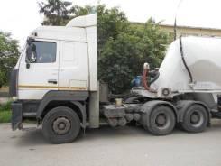 МАЗ 6430А8-360-020. Продаётся грузовой тягач маз 6430А8-360-020, 14 866 куб. см., 20 000 кг.