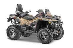 Stels ATV 650G Guepard Trophy Новый официальный дилер STELS ХИЩНИКЪ, 2017. исправен, есть птс, без пробега