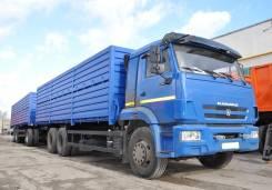 Камаз. зерновоз, 8 900 куб. см., 28 000 кг.