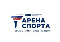 "СК ""Арена Спорта"""