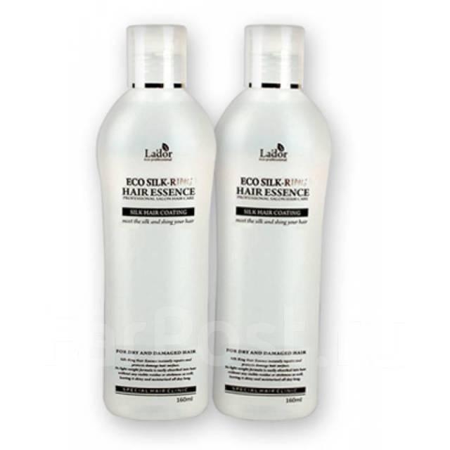 3w clinic эссенция для волос secret therapy hair essence
