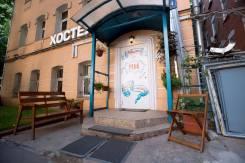 Продается готовый бизнес - хостел на 46 мест. Переулок Тетеринский 14 стр. 1, р-н цао, 230 кв.м.