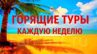 Таиланд. Пхукет. Пляжный отдых. Таиланд, Пхукет! Туры по выгодной стоимости из Хабаровска!