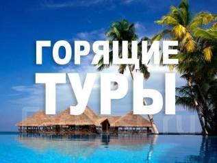 Таиланд. Пхукет. Пляжный отдых. Таиланд, Пхукет из Хабаровска! Горящие туры по выгодной цене!