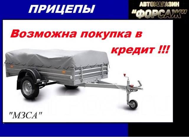 МЗСА. Г/п: 750 кг., масса: 200,00кг.