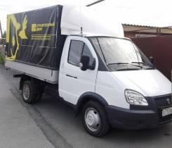 ГАЗ 3302. Продается , 2 800 куб. см., 3 500 кг.