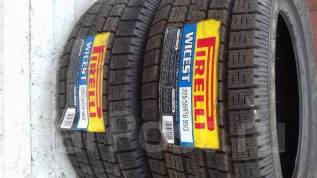 Pirelli Winter Ice Storm. Всесезонные, без износа, 1 шт