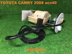 Топливный насос. Toyota Camry, ACV40 Двигатели: 2AZFXE, 2AZFE