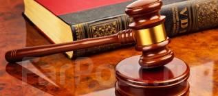 Адвокаты, юристы