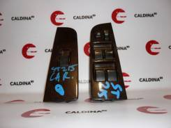Блок управления стеклоподъемниками. Toyota Carina, AT211, AT212, CT210, ST215 Toyota Corona, AT210, AT211, ST210, ST215 Двигатели: 2CT, 3SFE, 5AFE, 7A...