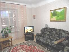 Комната, улица Мичурина 27. Центральный, агентство, 22 кв.м.
