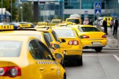 Агент по привлечению Водителей Такси