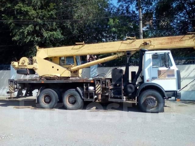 Машека. 55727 2008 г. в., 3 000 куб. см., 25 000 кг., 28 м.