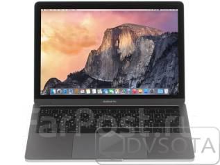 Apple MacBook Pro 13. 13.3дюймов (34см), 3,1ГГц, ОЗУ 8192 МБ и больше, диск 256 Гб, WiFi, Bluetooth, аккумулятор на 10 ч.