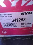 Амортизатор задний правый/левый (цена за штуку) KYB (Япония)