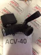 Патрубок воздухозаборника. Toyota Camry, ACV40, AHV40, ACV45 Двигатели: 2AZFE, 2AZFXE