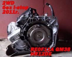 Вариатор. Nissan Micra, K13K Nissan March, K13 Двигатель HR12DE