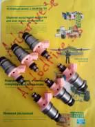 Инжектор. Suzuki Escudo, TD11W, TD31W, TA31W, TA11W Двигатель H20A