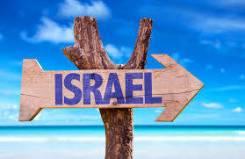 Работа в Израиле . З/П от 1,500$. Официальное трудоустройство