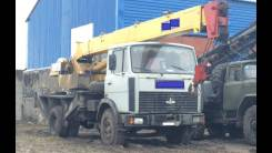 Ивановец КС-3577. Автокран МАЗ 5337 КС3577 14 тонн, 14 000кг., 14,00м.