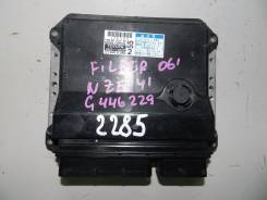 Коробка для блока efi. Toyota Corolla Axio, NZE141 Toyota Corolla Fielder, NZE141 Двигатель 1NZFE