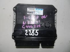 Коробка для блока efi. Toyota Corolla Axio, NZE141 Toyota Corolla Fielder, NZE141G, NZE141 Двигатель 1NZFE