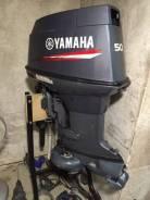 Yamaha. Год: 2008 год, длина 4,50м., двигатель подвесной, 50,00л.с., бензин