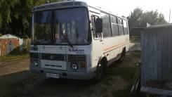ПАЗ. Автобус , 2 700 куб. см.