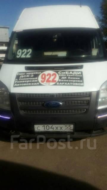 Ford Transit. продаю срочно, 2 200 куб. см., 25 мест