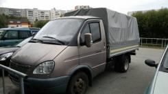 ГАЗ Газель. Газель в Тюмени, 2 464 куб. см., 3 500 кг.