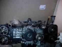 Двигатель в сборе. Subaru Legacy Subaru BRZ Двигатель EJ20D