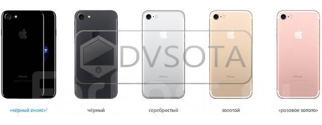 Apple iPhone 7. Новый, 128 Гб, Белый, Золотой, Красный, Черный, 4G LTE
