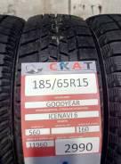 Goodyear Ice Navi. Зимние, без шипов, без износа, 1 шт