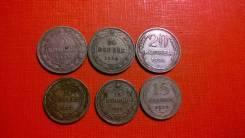 15 копеек 1922,1923,1924 + 20 копеек 1922,1923,1925 г - 6 монет