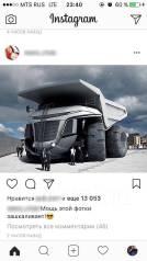 """Водитель. ООО """"МАГИСТРАЛЬ"""". Улица Промывочная 2"""