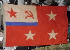Флаг Командующего флотом СССР. Оригинал