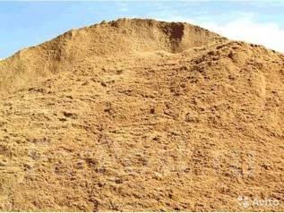 Продам песок!