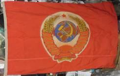 Флаг Верховного Главнокомандующего Вооружёнными Силами СССР. Оригинал