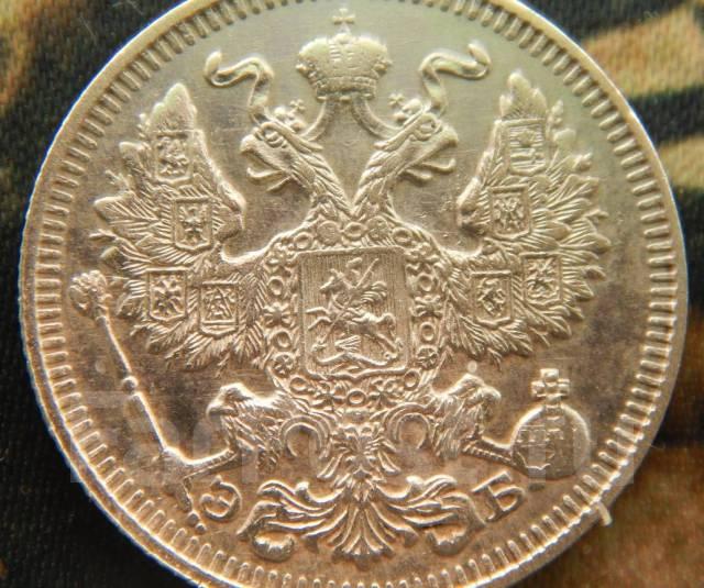 20 копеек 1912 года монета 3 тенге