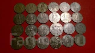 24 Юбилейных рубля СССР Сасунский , олимпиада, бородино