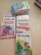 Учебники 3 и 4 класс