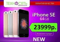 Apple iPhone SE 64Gb. Новый