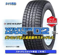 Dunlop Winter Maxx. Зимние, без шипов, 2017 год, без износа, 4 шт