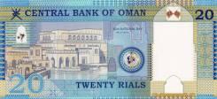 Риал Оманский. Под заказ