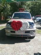 Аренда авто на вашу Свадьбу или другое торжество Land Cruser Cygnus. С водителем