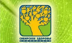 Доп. доход или серьезный бизнес в надежной Российской компании